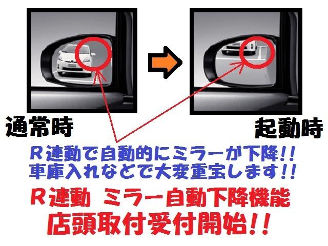 mirror_jidoukouka_22.jpg